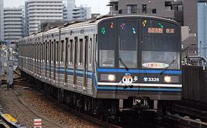 Yokohama Municipal Subway Blue Line - Image: Yokohama city subway 3000Nkei