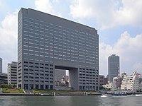 Yomiuri Shimbun Building.jpg