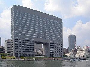 yomiuri shinbun � wikip233dia