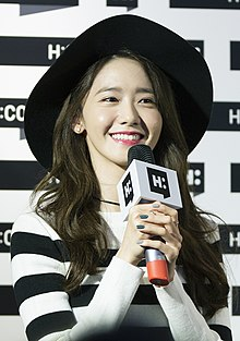 YoonA at HConnect event in October 2015 02.jpg