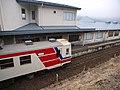 Yoshihama station 2012.3.18 - panoramio (3).jpg
