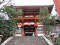 Yoshino-Mikumari-jinja romon1.jpg