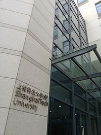 Yueyang Road Campus of ShanghaiTech University.jpg