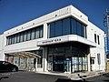 Yuki Shinkin Bank Shimodate Branch.jpg