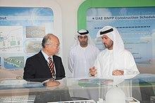 Emirates Nuclear Energy Corporation - Wikipedia