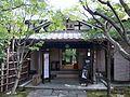 Yusentei Park 02.jpg