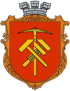Coat of arms of Zdolbuniv