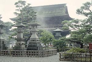 Zenkō-ji - The Gardens of Zenkō-ji, 2004
