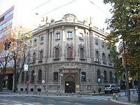 Diplomatsko Konzularna Predstavnistva Misije I Kulturni Centri U Srbiji