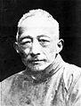 Zhang Jixu.jpg