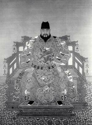 Rebellion of Cao Qin - Image: Zhengtong Emperor