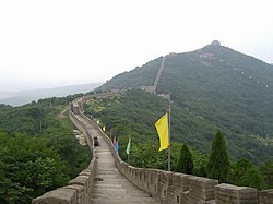 """The 10,000-meter Great Wall"", a park in Pukou District"