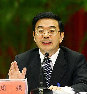 Zhou Qiang President of the Supreme Peoples Court of China