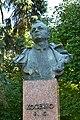 Zhytomyr Pushkins'ka 28 Pam'yatnyk V.Kosenku 02 (YDS 6540).JPG