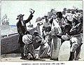 Ziegenbalg Leaving Tranquebar (p.170) - Copy.jpg