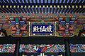 Zuiho-den16s3200.jpg