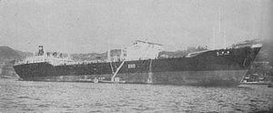 Yamashio Maru-class escort carrier - Image: Zuiun Maru