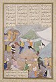 """Isfandiyar's Sixth Course- He Comes Through the Snow"", Folio 438r from the Shahnama (Book of Kings) of Shah Tahmasp MET ISL130.jpg"