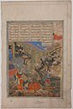 """Rustam Battles Sava"", Folio from a Shahnama (Book of Kings) MET sf1975-192-13r.jpg"