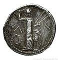 (Monnaie Tétradrachme Argent Lacédémone) Cléomène III btv1b8570042k (1).jpg