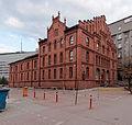 Łaźnia miejska, Katowice.jpg