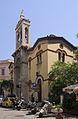 Άγιος Γεώργιος Καρύτση 1078.jpg
