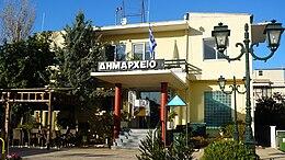 Δημαρχείο Παλλήνης