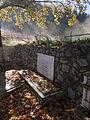 Τάφος Στέφανου Χάλη 4445.jpg