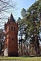 Башта водокачки в маєтку Харитоненків 03.jpg