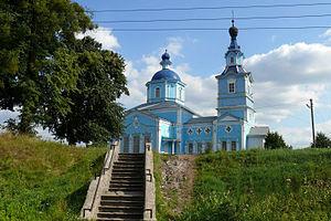 Boyarka - Image: Боярка. Церковь 1