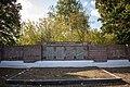 Братська могила радянських воїнів-прикордонників 94-го прикордонного полку (2 of 4).jpg