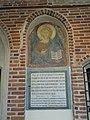 Великий Новгород - Грановитая палата (интерьер) 1.jpg