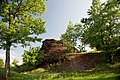 Вершина террикона тишина и уют - panoramio.jpg