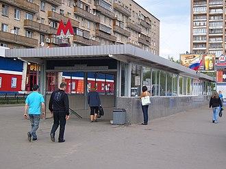 Preobrazhenskaya Ploshchad - Northern entrance.