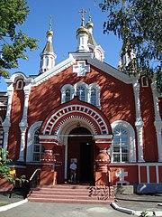 St. German-Auferstehungskirche