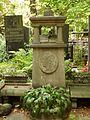 В.А. Дранишникова могила.jpg