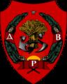 Герб Дальневосточная Республика.png