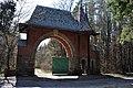 Головні ворота, в'їзд до маєтку Харитоненків (Наталіївський маєток).jpg