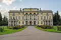 Дворец Александринский.jpg