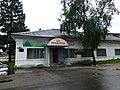 Дом Куташева-2.jpg