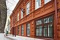 Дом Тычининой-Кудрявцевой.jpg