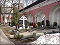 Донской монастырь - panoramio (62).jpg