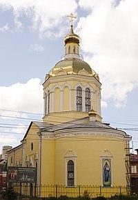 Екатеринбург 0020 2 Крестовоздвиженская церковь.jpg