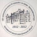 Емблема НВК до 2012 року.jpg