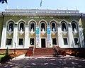 Здание Счётной палаты РТ.JPG