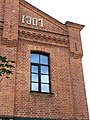 Здание бывшего военно-топографического отдела год постройки 1902, 1907 памятник архитектурыIMG 1936.jpg