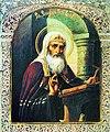 Икона Священномученика Ермогена Московского.jpg