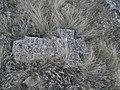 Камяний хрест що лежить.jpg