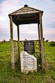 Корець. Єврейське кладовище P1170005.jpg