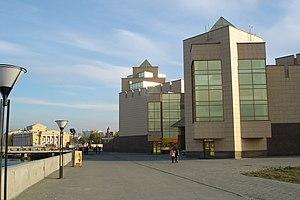Краеведческий музей Челябинска